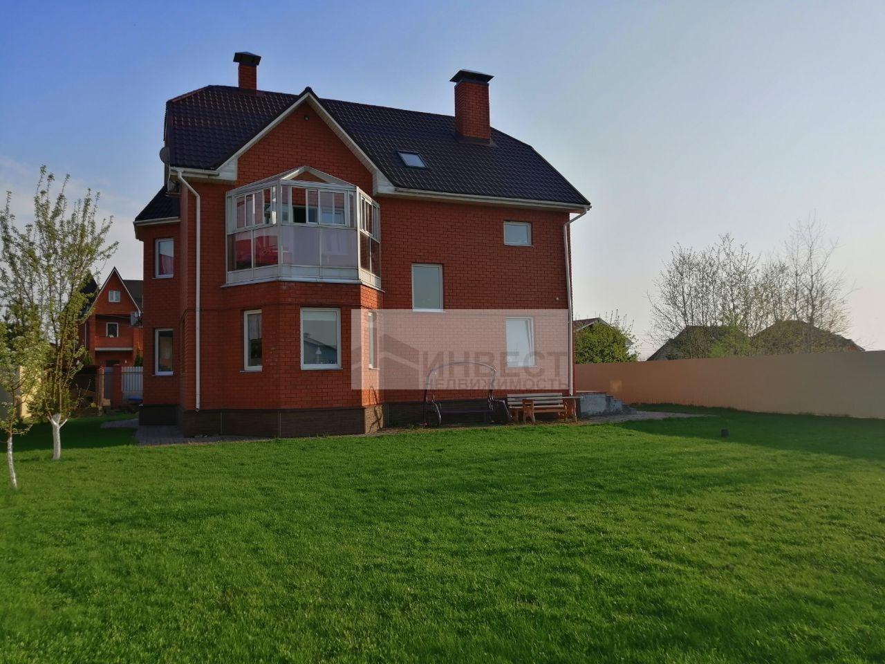 Продажа дома/дачи, 274 кв.м.