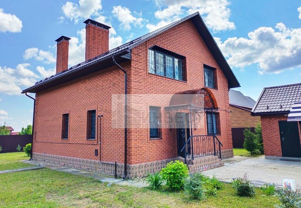 Продажа дома/дачи, 132 кв.м.